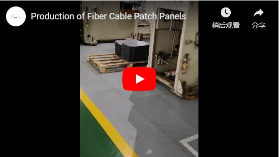 Production of Fiber Cable Patch Panels