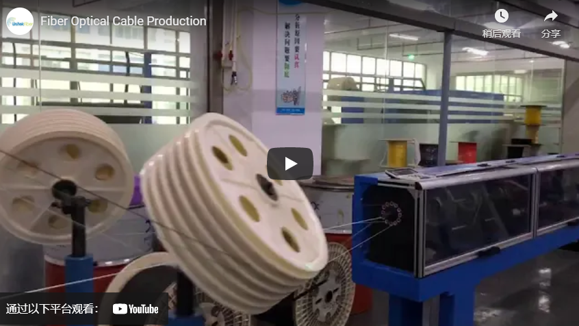 UnitekFiber's Fiber Optical Cable Factory